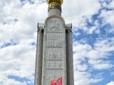 Комсомольский слет ЦФО-6
