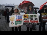 Митинг 20 декабря в Воронеже-11