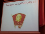 Комсомольская эстафета памяти-0