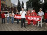 Митинг в защиту Грудинина-2