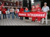 Митинг в защиту Грудинина-11