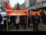 Митинг 20 декабря в Воронеже-1