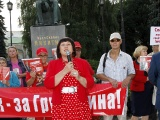 Митинг в защиту Грудинина-7