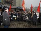 Митинг 20 декабря в Воронеже-0