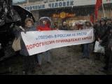 Митинг 20 декабря в Воронеже-6