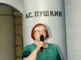 Пушкин-18