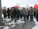 Путеводная звезда трудового народа-3