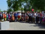 9 мая, Нижнедевицк-3