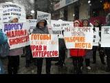 Митинг 20 декабря в Воронеже-4