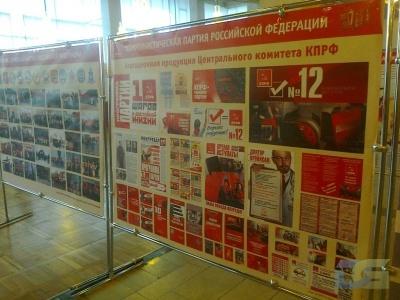 17-Й СЪЕЗД КПРФ – КУРС НА ОМОЛОЖЕНИЕ-0