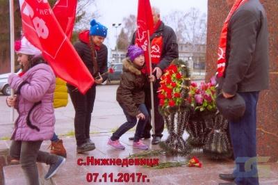 Пионерский салют Великому Октябрю-1