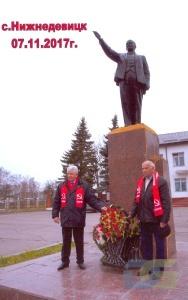 Пионерский салют Великому Октябрю-4