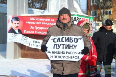 Борисоглебск – за Грудинина-1