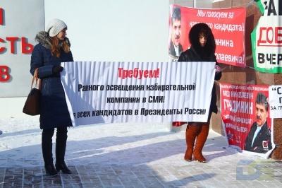 Борисоглебск – за Грудинина-2