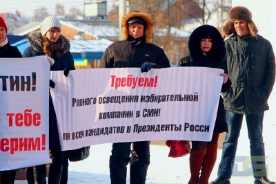 Борисоглебск – за Грудинина-7