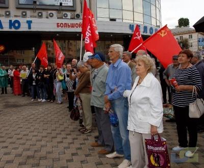 Митинг в защиту Грудинина-20