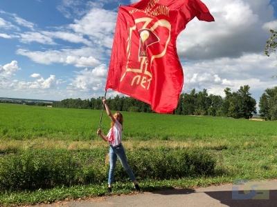 Комсомольский слет ЦФО-5